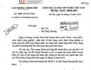 cong-van-1476096520456-png